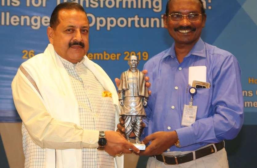 केंद्रीय मंत्री जितेंद्र सिंह ने कहा, चंद्रयान-2 मिशन दोनों मोर्च पर रहा सफल