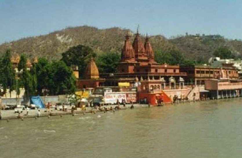 Bihar: पिंडदान से पूर्व फल्गु नदी में स्नान क्यों फायदेमंद