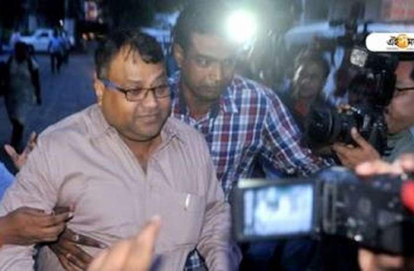 Narada bribery scandal: नारदा काण्ड में पहली गिरफ्तारी, तृणमूल के दर्जन नेता कतार में