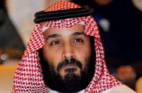 जमाल खशोगी हत्याकांड: सऊदी प्रिंस सलमान ने किया कबूल, कहा- मेरी निगरानी में हुई हत्या