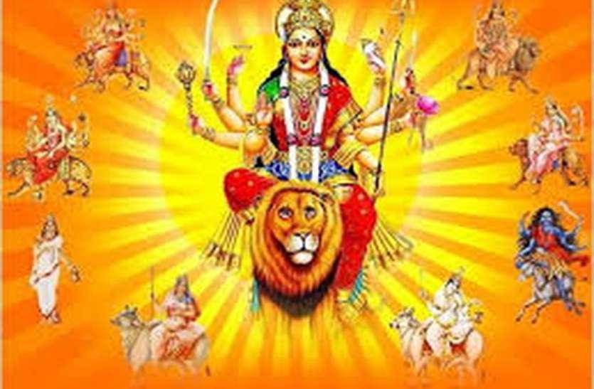 Navratri Special : Do This Navratri This Remedy Will Blessings Of Maa -  Navratri Special : इस नवरात्र कर लें यह उपाय बरसेगी माता रानी की कृपा |  Patrika News