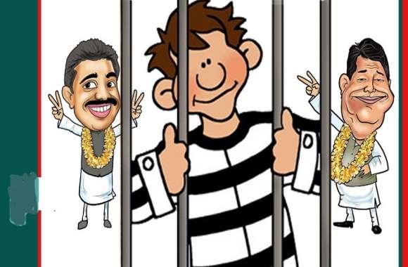 जेल से चलेगी दबंग नेताओं की चुनावी सियासत