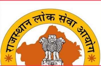 Govt Jobs: RPSC में 156 पदों कनिष्ठ विधि अधिकारी की निकली भर्ती