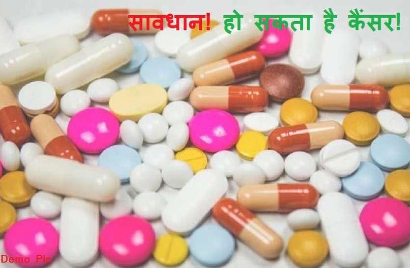 सावधान! 'रेनिटिडाइन' नाम की दवा से हो सकता है कैंसर? जारी की गई ये बड़ी चेतावनी