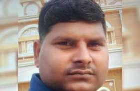 यूपी पुलिस के सिपाही की संदिग्ध परिस्थितियों में मौत, नहर के पास मिला शव