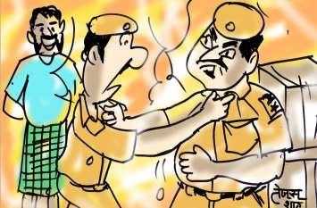 Valsad City police News: दो पुलिस अधिकारी भिड़े, पकड़े कॉलर