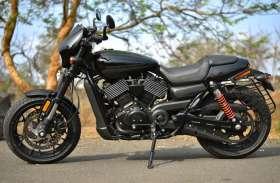 ये है हार्ले डेविडसन की सबसे सस्ती बाइक, आसानी से खरीद सकते हैं आप