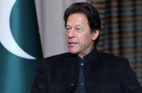 आतंक पर इमरान के कबूलनामे के बाद डर गए पाकिस्तानी नेता, कहा- इनकी विदेश यात्राओं पर लगे रोक