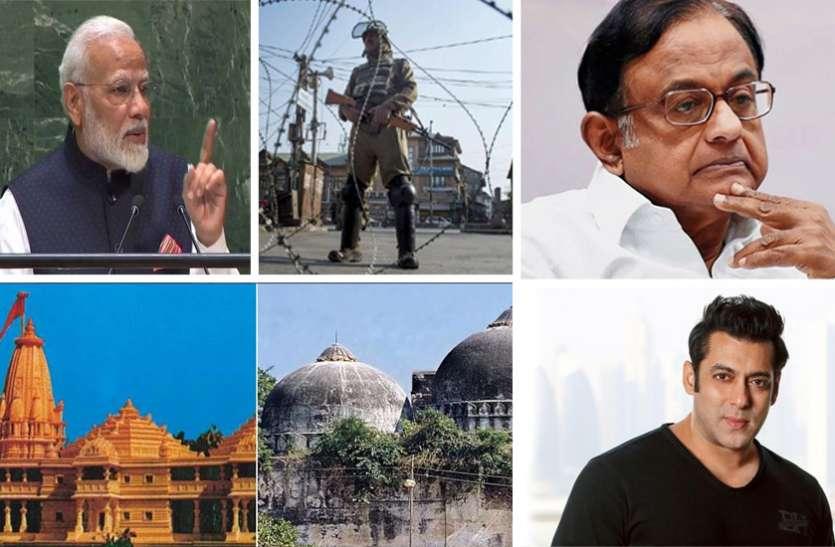 पीएम के संयुक्तराष्ट्र महासभा में संबोधन से लेकर राजनाथ की पाक को चेतावनी तक 10 बड़ी खबरें