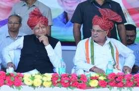 राजस्थान को भाया छत्तीसगढ़ का यह नवाचार, मुख्यमंत्री गहलोत भी करेंगे पहल