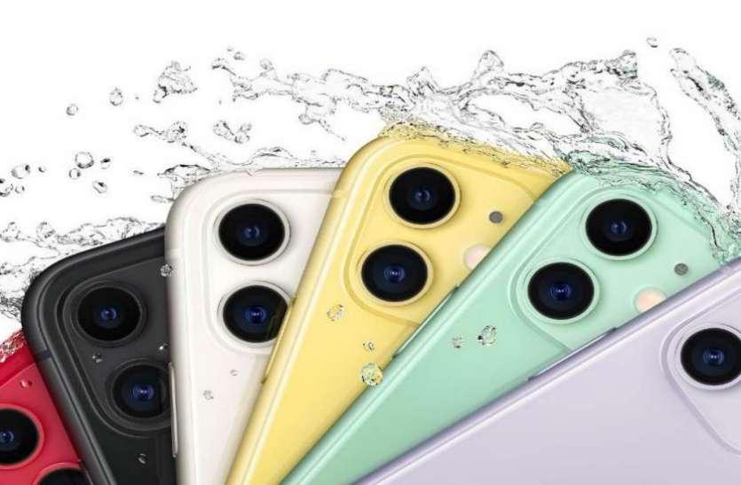 Apple iPhone 11 सीरीज आज से भारत में बिक्री के लिए होगा उपलब्ध, जानें ऑफर्स