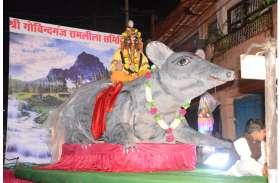 अयोध्या बन जाता है यह शहर, विश्व प्रसिद्ध है जबलपुर की रामलीला