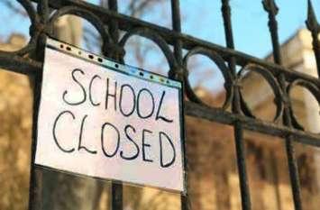 'परिषदीय स्कूलों में इस बार नहीं होगी सर्दी की छुट्टियां', जानिये क्या है सच्चाई