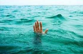 Incident: रिश्तेदार ने बचाने का बहुत किया प्रयास, लेकिन हाथ छूटा तो दोबारा नहीं मिला