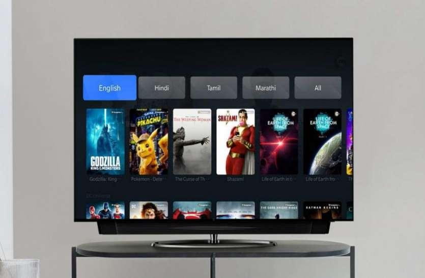 OnePlus TV भारत में हुआ लॉन्च, 28 सितंबर से बिक्री के लिए होगा उपलब्ध