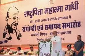 गांधी के सिद्धांतों पर चलने से ही देश में लोकतंत्र कायम: गहलोत