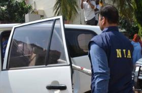 कोलकाता: NIA कोर्ट ने जाली नोट मामले में 3 को सुनाई सजा