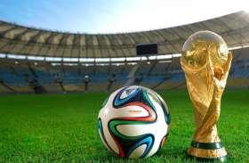 शराबियों के लिए फीफा वर्ल्ड कप-2022 से आई बड़ी ख़बर