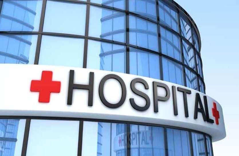ऐसे भी अस्पताल हैं मध्यप्रदेश में, एक पलंग पर भर्ती होते हैं दो-दो मरीज