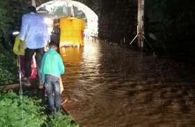Rain : सामान्य से अधिक बारिश बढ़ा रही परेशानी
