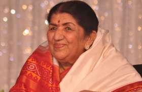 90 की हुईं प्रख्यात गायिका लता मांगेशकर, राष्ट्रपित रामनाथ कोविंद और अमित शाह ने दी बधाई