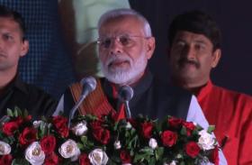 भारत लौटे पीएम मोदी भव्य स्वागत से हुए गदगद, लोगों से कही यह बात, देखें वीडियो