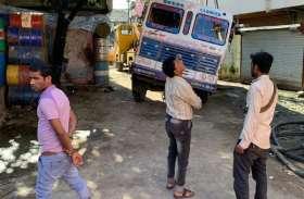 बड़ी खबर : हाई टेंशन लाइन की चपेट में आई जेसीबी और ट्रक, एक की मौत, कई जख्मी