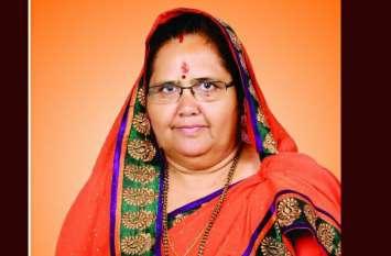 सुशीला सीगड़ा के नाम पर लगी मुहर, मंडावा से BJP की अधिकृत प्रत्याशी घोषित