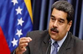 वेनेजुएला को क्यों घेरने की तैयारी कर रहे हैं 19 देश