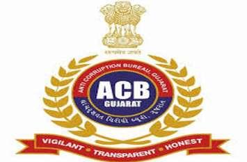 Surat Crime News; जानिए कहां एंटी करप्शन ब्यूरो ने की कार्रवाई