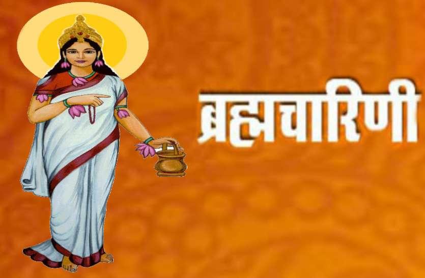 शारदीय नवरात्र का दूसरा दिन: सोमवार को करें मां ब्रह्मचारिणी की पूजा, भगवान शिव रहेंगे प्रसन्न