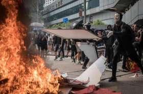 हांगकांग में चीन की 70 वीं वर्षगांठ का विरोध, पुलिस और प्रदर्शनकारियों के बीच हिंसक झड़प