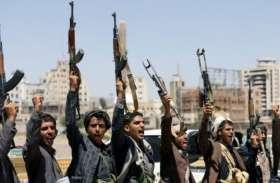 यमन: हौती विद्रोहियों का दावा- हजारों सऊदी सैनिक हिरासत में, जल्द कराएंगे टीवी पर परेड