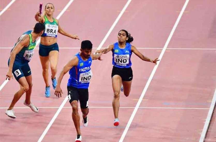 वर्ल्ड एथलेटिक्स चैम्पियनशिप से बड़ी खुशखबरी, भारतीय मिश्रित रिले टीम ने टोक्यो ओलंपिक के लिए किया क्वालिफाई