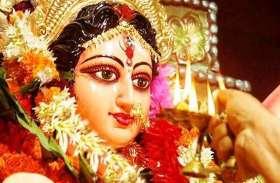 नवरात्र पर मां के भक्तों को भेजें ये शानदार मैसेज, दुश्मन भी बन जाएंगे दोस्त