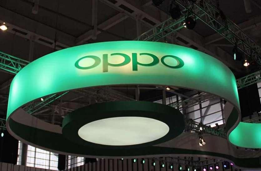 Oppo 5G सर्विस पर कर रहा काम, 2020 में कर सकता है लॉन्च