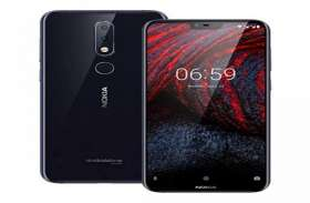 Amazon Great India Festival सेल शुरू, Nokia 6.1 Plus पर मिल रहा सबसे ज्यादा डिस्काउंट