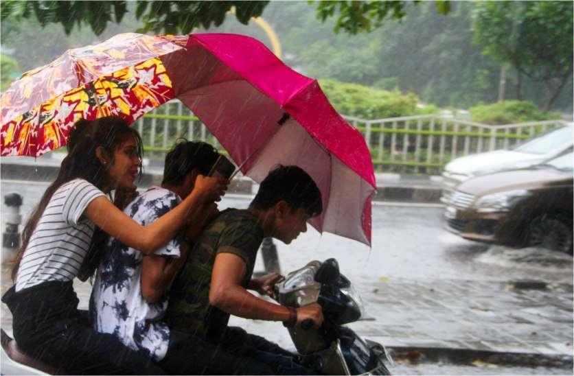 Heavy Rain : गुजरात पर बना सिस्टम हुआ सक्रिय हुआ तो MP में बरपाएगा कहर