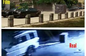 बदमाशों ने हॉलीवुड फिल्म देखकर SBI एटीएम में लगाई सेंध, CCTV में कैद 30 लाख रूपए से भरा कैश बॉक्स