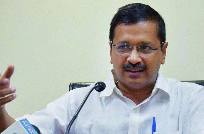 CM अरविंद केजरीवाल का विवादित बयान, बिहार से लोग ट्रेन में आते हैं, फ्री में इलाज कराकर चले जाते हैं