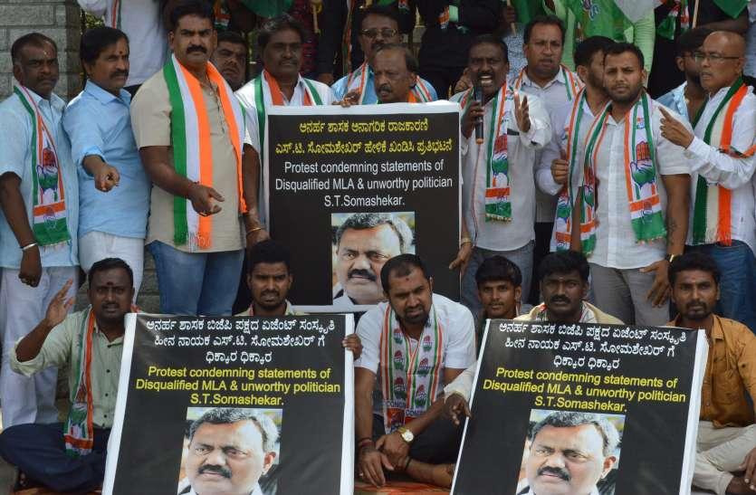 कांग्रेस कार्यकर्ताओं ने किया प्रदर्शन