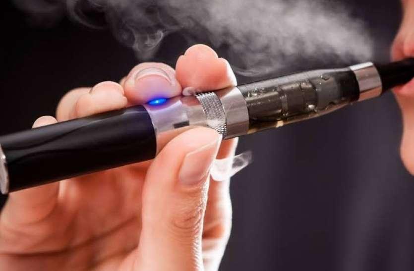 ई-सिगरेट आयात पर लगा प्रतिबंध, ऐसा करने पर 5 लाख जुर्माना और 3 साल की होगी कैद