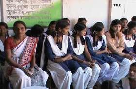 पांच किमी की पदयात्रा व हाइवे पार कर प्रतिदिन स्कूल जाने को मजबूर छात्राएं
