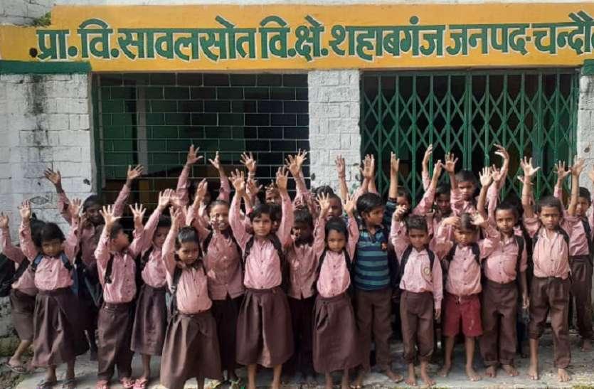 जब इन छोटे बच्चों ने स्कूल में ही शुरू कर दी नारेबाजी, देखकर हर कोई रह गया हैरान