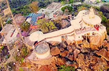 अधूरी प्रेम कहानी का गवाह है यह देवी मंदिर, राजा विक्रमादित्य ने की थी यहां आत्महत्या की कोशिश