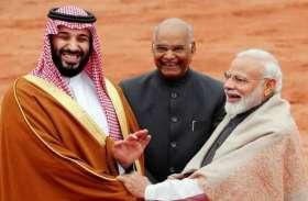 भारत के साथ व्यापार संबध बढ़ाएगा साऊदी अरब, करेगा 7 लाख करोड़ का निवेश
