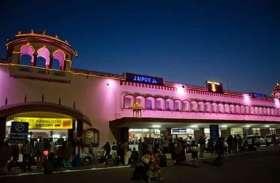 रेलवे स्टेशन पर अब नहीं लगना पड़ेगा लम्बी लाइन में, क्यूआर कोड़ स्केन करें और पाएं पेपरलेस टिकट