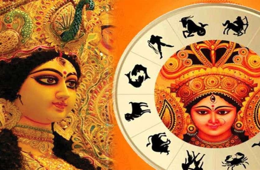 विशेष संयोगों में देवी के स्वरूप की राशि अनुसार करें पूजा, मिलेगा दोगुना फल