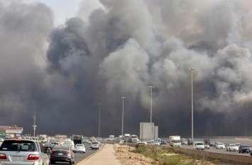 सऊदी अरब के इस व्यस्ततम रेलवे स्टेशन पर लगी भीषण आग, हादसे में 11 लोग घायल