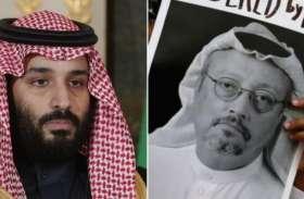 जमाल खशोगी हत्याकांड: सऊदी प्रिंस सलमान का U-Turn, कहा- खशोगी की हत्या का आदेश मैंने नहीं दिया